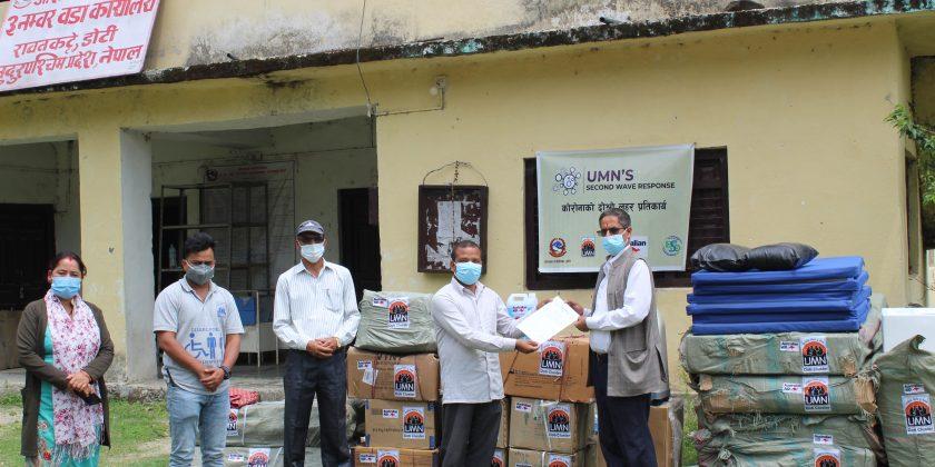अपाङ्ग सेवा संघ, डोटीद्वारा स्वास्थ्य सामाग्री सहयोग